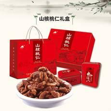 【龙须山】 绩溪山核桃仁礼盒 120g*4罐 休闲零食小核桃坚果绩溪特产
