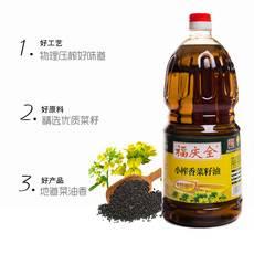 【福庆全】 小榨香压榨菜籽油2L 非转基因 江浙沪皖包邮