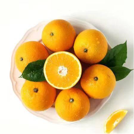 【 邮政助农】巴东脐橙现摘现发2斤尝鲜试吃装 果径60-65mm