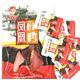 苗老表跑山猪腊肉凤凰辣肉零食湘西熟食肉脯腊味特产