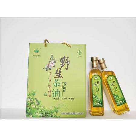 六安舒城特产 万佛山天然 茶油(500ml*2瓶/盒)