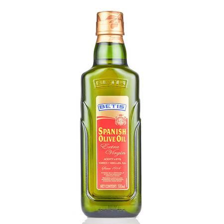 贝蒂斯(BETIS) 特级初榨橄榄油 500ml/瓶 食用油 西班牙原装进口