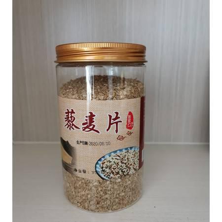 坝上藜 纯白藜麦片350克
