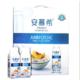 【包邮】10月日期 伊利 安慕希 风味酸牛奶 黄桃 燕麦 风味酸奶 200g*10瓶/箱 早餐酸奶