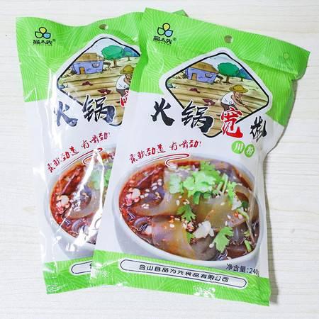 【扶贫商品】安徽马鞍山含山品为先红薯宽粉240g*5袋+5包调味料