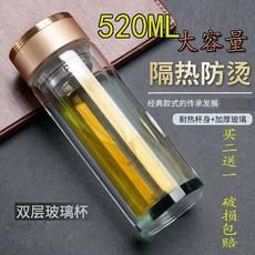 双晗520毫升加大玻璃杯双层便携水杯加厚耐热带盖杯子泡茶杯