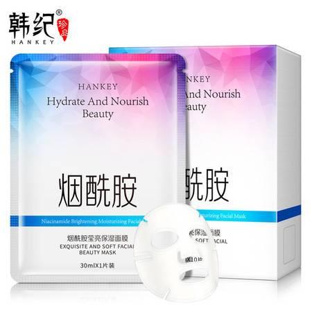 面膜 烟酰胺原液保湿*10片装面膜