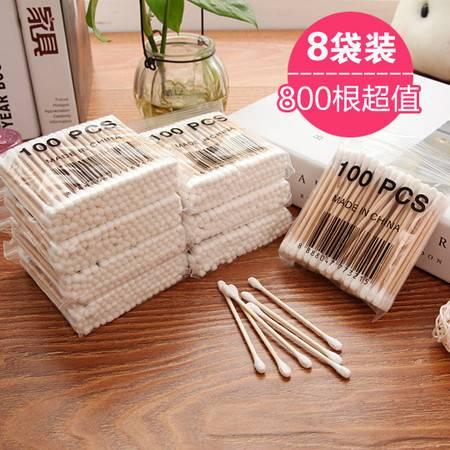 棉签 8包=800只装木棒棉签 美容化妆袋装双头木棉棒