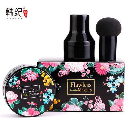 韩纪 小蘑菇气垫bb霜粉底液自然裸妆轻薄透气素颜遮瑕bb