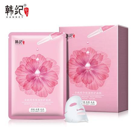 韩纪 面部护理安瓶舒缓保湿面膜*10片装/盒