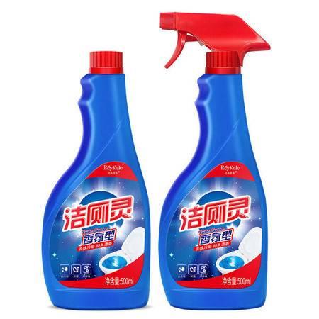 语衣甘蓝 【2瓶】洁厕灵洁厕液家用卫生间瓷砖地板马桶清洁剂
