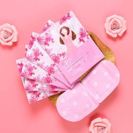 韩纪 5片装 玫瑰 熏衣草蒸汽眼罩