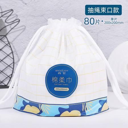 洗脸巾一次性纯棉洁面巾化妆卸妆棉加厚美容卷筒棉柔巾卷