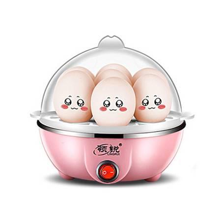领锐/LINGRUI 煮蛋器蒸蛋器自动断电迷你蒸蛋羹多功能小型煮鸡蛋器单层XB-EC01