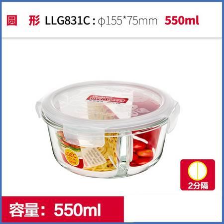 乐扣乐扣 LOCK&LOCK 玻璃保鲜盒圆形分隔保鲜碗微波炉饭盒