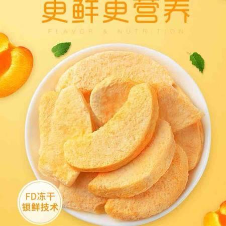 【冻干黄桃干25gx3袋】果脯水蜜桃子肉蜜饯零食