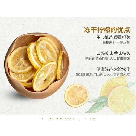 花草茶叶 柠檬片 罐装冻干柠檬片 可加蜂蜜泡水泡茶休闲养生茶 水果花茶100g