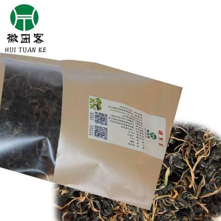 徽团客 金寨将军菜(苦菜)