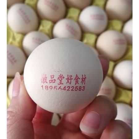 大别山扶贫农户土鸡蛋,1.5元一个!90枚快递礼盒安徽省内包邮只需135元!