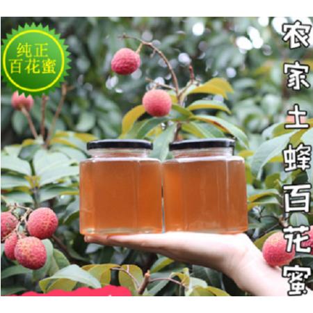 成熟纯农家自产蜂蜜正宗  洋槐蜜1000g  自销新鲜蜂蜜