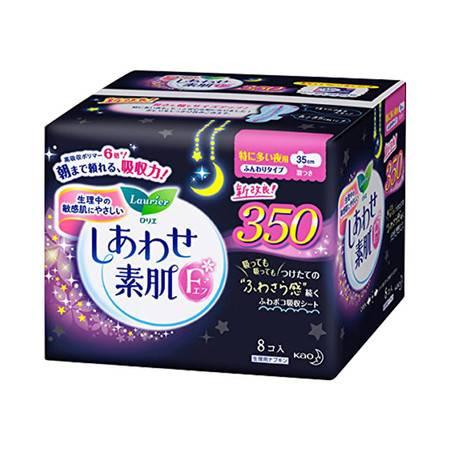 【义乌易镭】花王超安心F系列350卫生巾夜用护翼型-350008