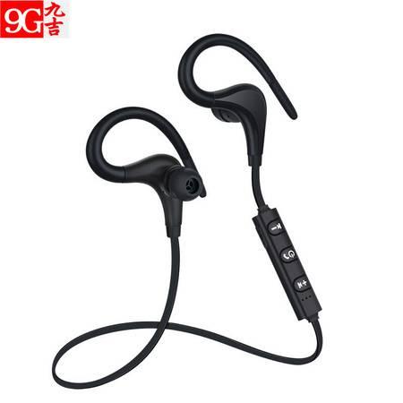 九吉 9G无线蓝牙耳机双耳挂耳式J18 黑色
