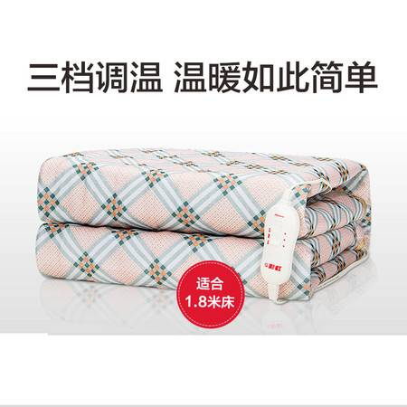彩虹 彩虹全线路安全保护调温型电热毯1336花色随机180*170cmTT180×170-3X