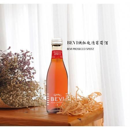 BEVI桃红起泡葡萄酒