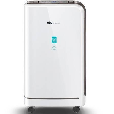 小熊/BEAR 抽湿机10L/天除湿量80㎡吸湿去湿干燥机器干衣净化一体机静音CSJ-A02G1