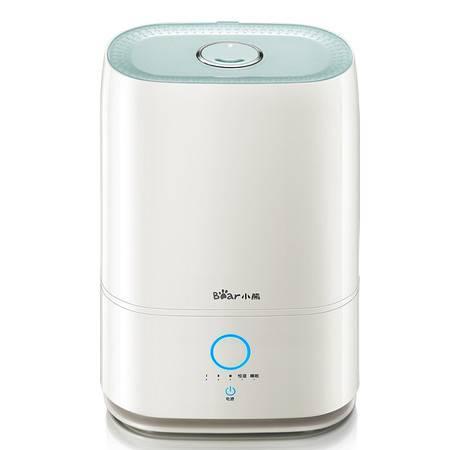 小熊/BEAR 家用空气加湿器 大容量卧室办公室恒湿净化孕妇婴儿 5升 JSQ-C50T2