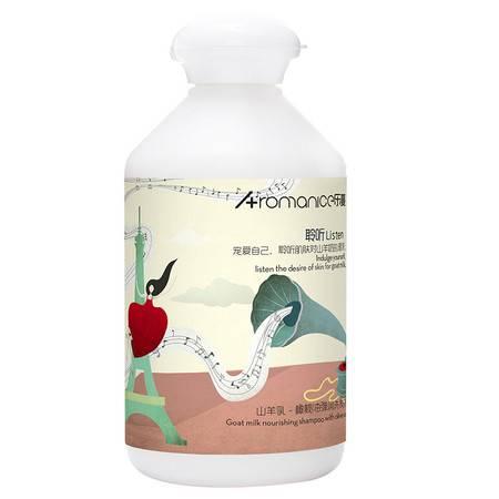 乐蔓 柔顺洗发水进口法国山羊奶橄榄油滋养洗发露持久留香改善毛躁300ml ZMLMF15