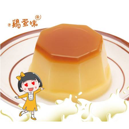 樱桃小丸子 果冻焦糖鸡蛋布丁双层布甸儿童休闲健康零食零食