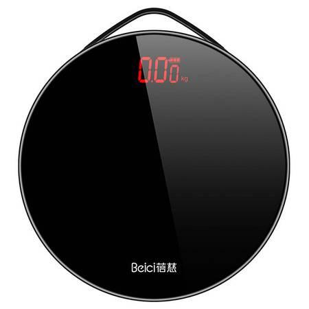 蓓慈 智能电子秤体重秤黑色 BC509B