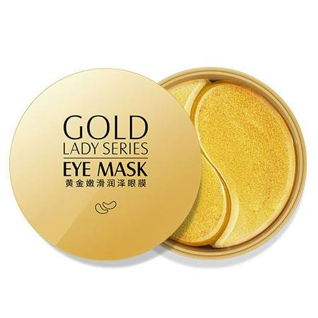 IMAGES/形象美60片黄金眼膜嫩滑润泽紧致眼周改善黑眼圈水润保湿NO.XXM12024*2图片