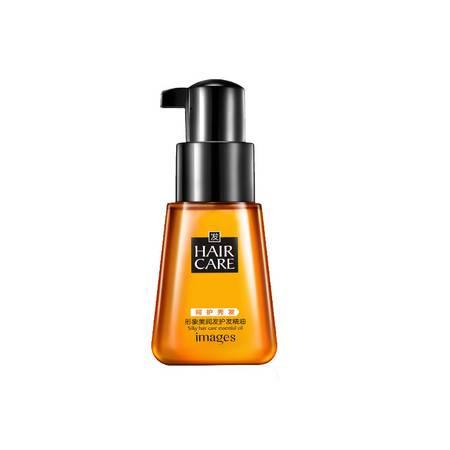 IMAGES/形象美护发精油头发卷发防毛躁改善干枯发烫染受损2件 NO.XXM4110 *2