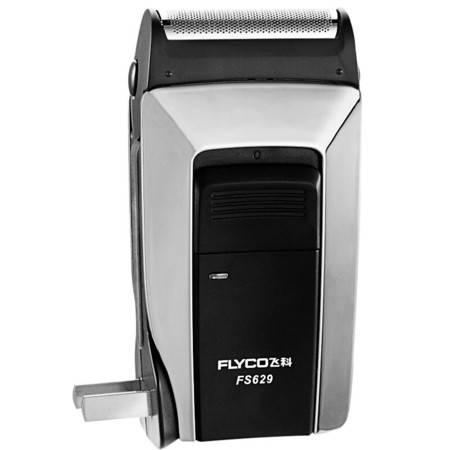 飞科/FLYCO 电动剃须刀 充电式刮胡刀 刀头水洗商务往复式便携式胡须刀FS629(96/12)