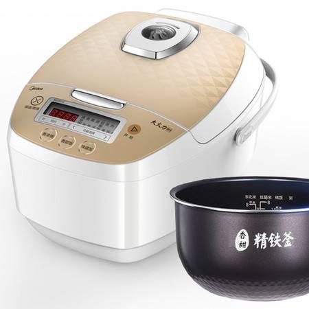 美的/MIDEAIH电磁加热电饭煲 家用智能预约4L容量煮饭电饭锅 HF40C6-FS