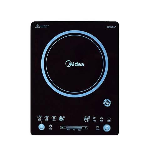 美的/MIDEA家用2200W功率池电磁炉匀火触摸速热爆炒 RH2275
