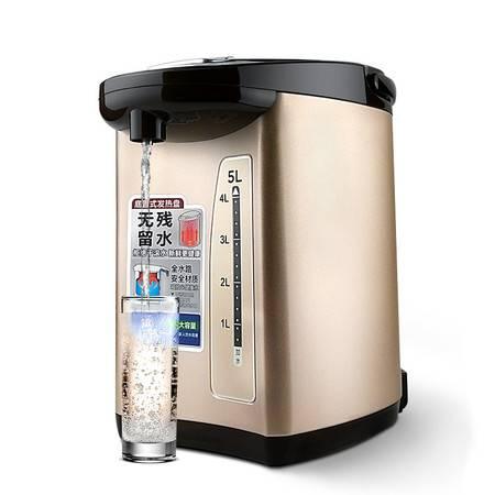 美的/MIDEA电热水瓶 304不锈钢热水瓶5L多段温控实时温度显示 PF709-50T