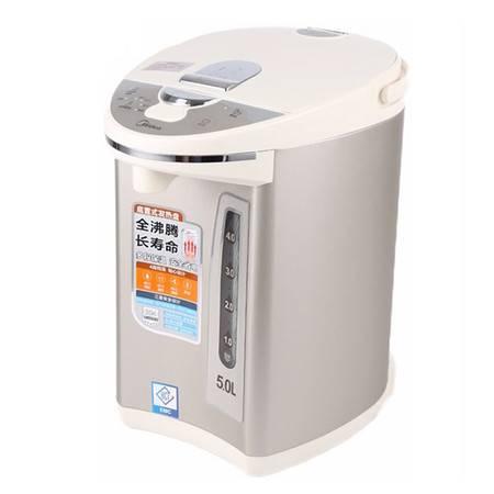 美的/MIDEA电热水瓶电热水壶烧水壶5L四段保温304不锈钢 PF702-50T