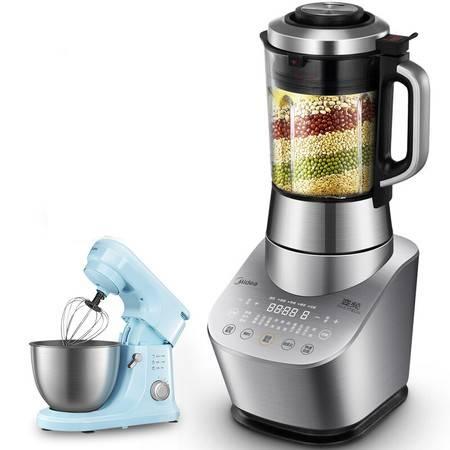 美的/MIDEA静音破壁机 智频加热破壁料理机 榨汁机果汁机辅食机  BL1523A
