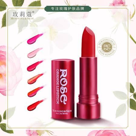 玫莉蔻豆茶色口红玫瑰精油口红唇膏保湿滋润显色改善唇纹7色