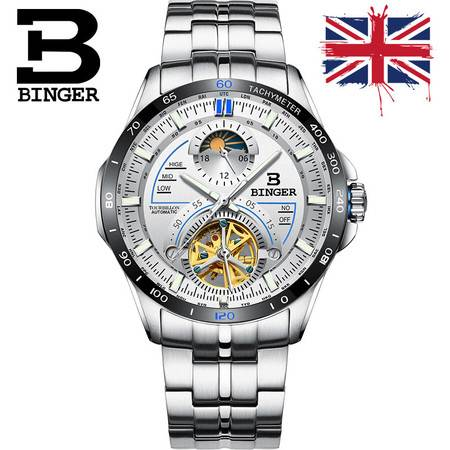 宾格 英国陈小春同款正品宾格手表瑞士男表全自动机械表赛车
