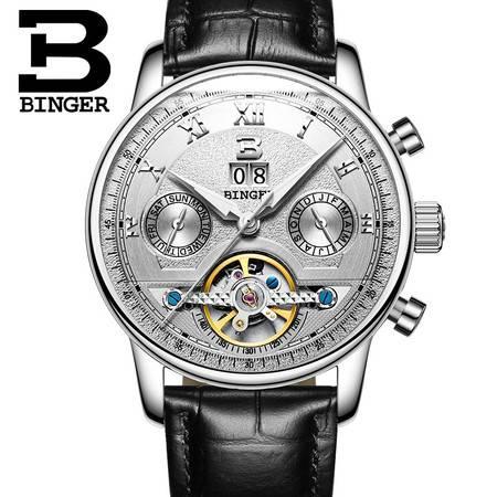 宾格 陈小春推荐正品BINGER宾格手表男表全自动机械表开拓者