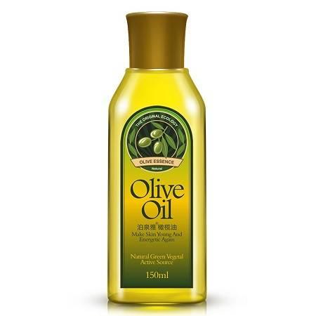 泊泉雅橄榄油护肤按摩精油眼唇脸卸妆护发美容保湿甘油