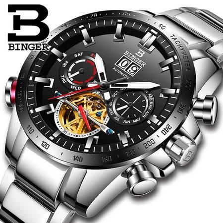 宾格 陈小春推荐BINGER正品宾格手表男表机械表镂空运动防水表酷动