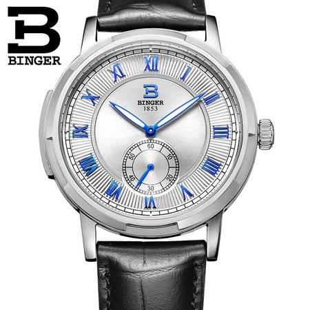 宾格 宾格BINGER手表全自动机械表男士手表极致小秒盘设计防水腕表