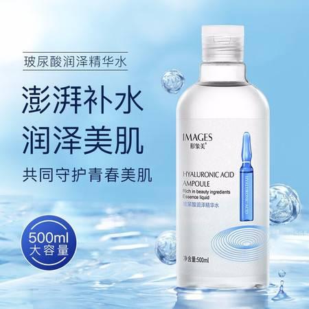 形象美烟酰胺安瓶精华水 提亮肤色补水保湿淡化细纹舒缓镇静晒后修护玻尿酸原液水
