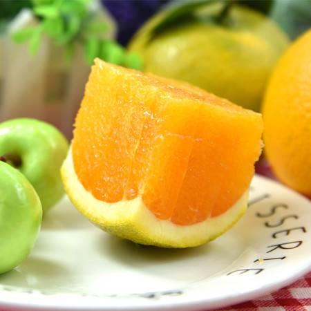 【下单立减10元】七公主果园 湖北秭归九月红布丁橙 2斤尝鲜装 单果120g~160g