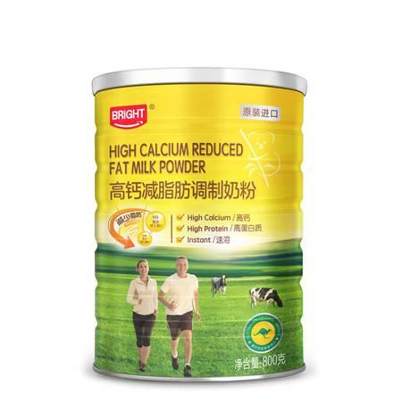 光明 800g高钙减脂调制奶粉 澳大利亚原装原罐进口调制成人奶粉